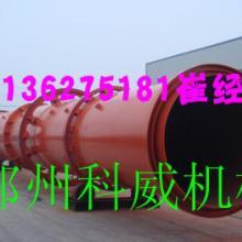 供应矿粉石英砂烘干机高岭土高岭石烘干机设备耐火原材料烘干机批发