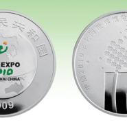 2010上海世界博览会金银纪念币图片