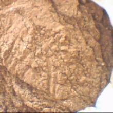 供应饲料枣粉
