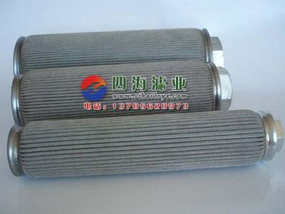 供应TZX2-630×10液压滤芯