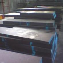 供应QRO-90高性能高强度热作工具QRO90高性能高强度热作工具