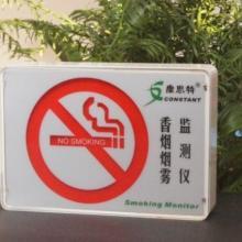 供应控烟产品
