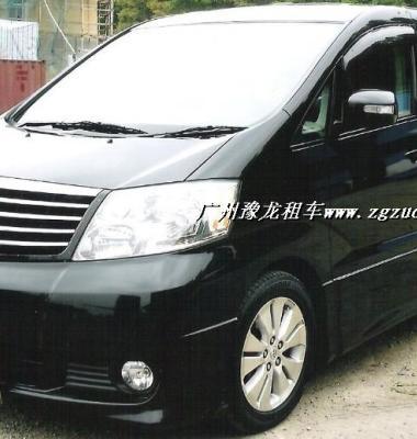 广州商务包车凯美瑞多少钱一天?图片/广州商务包车凯美瑞多少钱一天?样板图 (4)