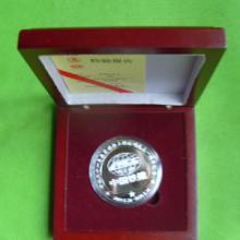 供应西安纪念币收藏 西安新思想纯银纪念币定制厂家批发