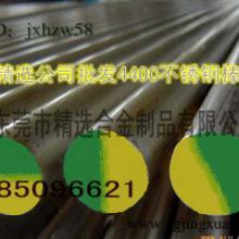 供应耐冲不锈钢板440c 光亮不锈钢圆棒440c 不锈钢光亮棒440图片
