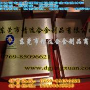 高精密电极钨铜棒W90钨铜价格图片
