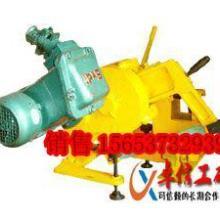 供应优质选购低价QG-3型电动锯轨机优质选购低价QG3型电动锯轨机批发