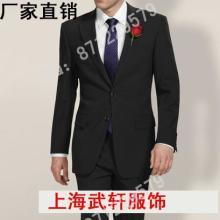 供应男式西服套装保安西装工作服西装西装工作服高档西装图片