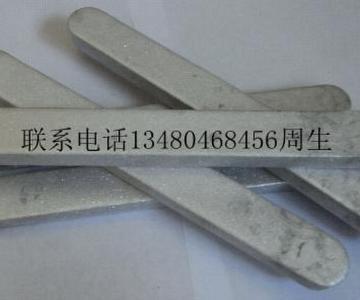 供应金银首饰铸造模具合金,放射医疗易熔合金 低熔点合金图片