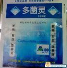 供應彩印複合鋁箔袋醫用鋁箔袋鍍鋁袋