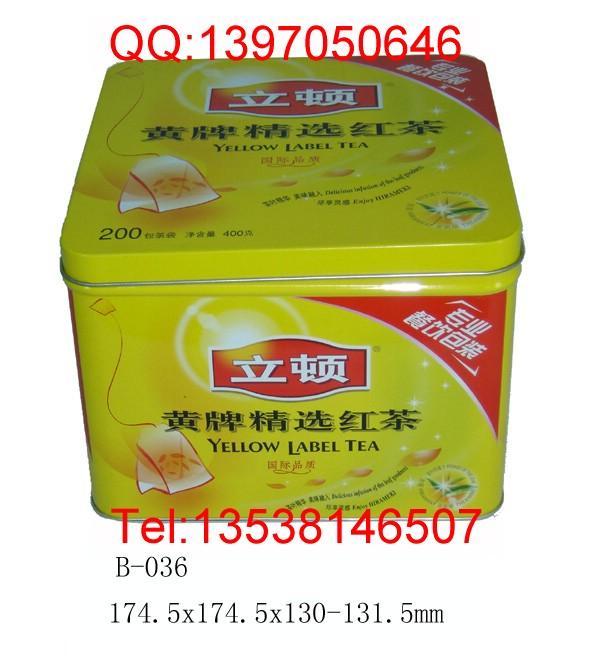 供应茶叶盒酒盒制罐厂广兴隆公司
