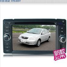 供应丰田-花冠专用DVD导航一体机丰田花冠专用DVD导航一体机批发