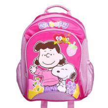 供应星心通儿童安全书包--警示书包星心通儿童安全书包警示书包批发