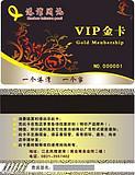 PVC卡印刷设计图片