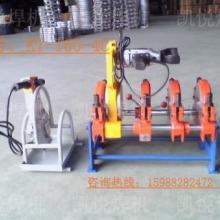 供应200四夹PE管手动热熔焊机