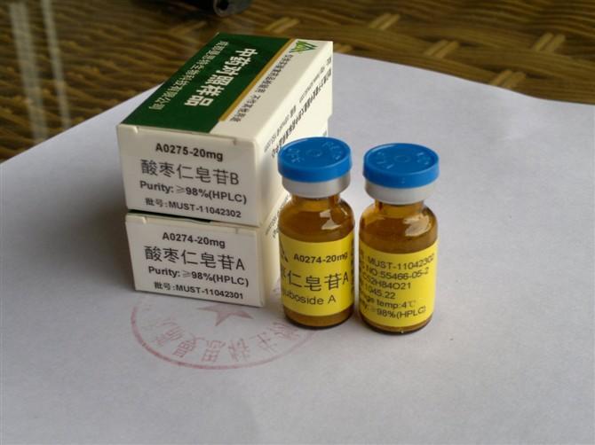 供应罗汉果苷III/人参皂苷Rg6/人参皂苷