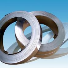 供应精密冷轧不锈钢硬料