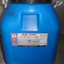 北京东方有机化工VAE乳液806