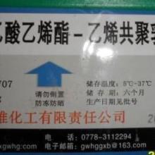 供应印刷装订VAE胶水