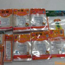 供应调味品包装袋