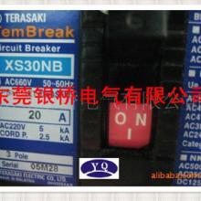 供应寺崎低压断路器XS30NB