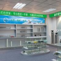 CCTV国家扶持项目区域加盟代理