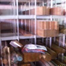 供应日本铜CDA360BRASS铜合金棒材