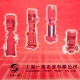 上海消防泵厂,水泵分类