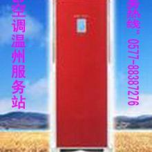 供应LG空调维修lg空调售后维修