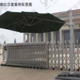 供应北京罗马伞