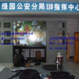 供应电视墙厂家定做屏幕墙监控操作台 监控台
