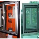 重庆隔热铝合金门窗加工
