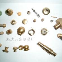 异形铜车件/铜端子/插针连接件/铜介子信誉第一、质量第一