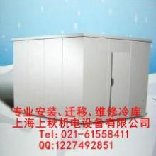 供应专业设计安装保鲜库冷藏库医用冷库图片