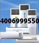 长虹空调维修图片/长虹空调维修样板图 (1)