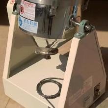 供应实验室用混合打样用干粉混合机