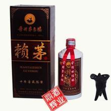 供应十年陈酿赖茅酒-赖茅酒特价批发十年陈酿赖茅酒赖茅酒特价批发批发