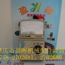 供应涂料导电测量表
