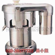 供应旭众WF-B5000商用榨汁机 榨汁机 蔬菜榨汁机