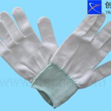 供应洁净手套作业防护手套供应