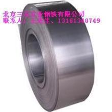 供应带钢热轧带钢