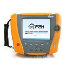 供应 国产FHO3502光时域反射仪