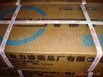 HS113Ni钴基堆焊焊丝HS图片