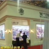 供应2014年上海国际皮革展