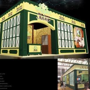 2017年温州微商博览会图片