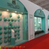 供应2016年北京国际眼镜展