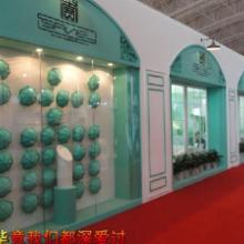 供应2016年北京国际眼镜展图片