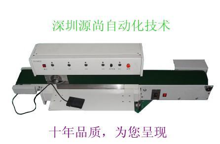供应LED灯条分板机/LED板分板机