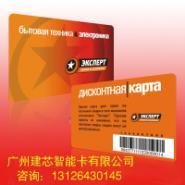 广东哪里有做条码卡厂图片