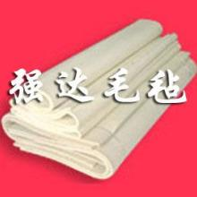 南宫毛毡,工业毛毡,羊毛毡